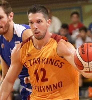 Sigkounas Alexandros