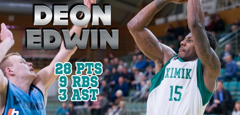 Another great performance by Deon Edwin