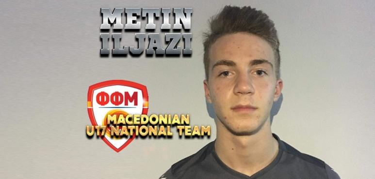 Metin Iljazi selected by the U17 National Team