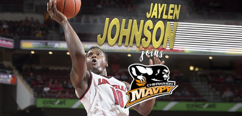 Jaylen Johnson joins Cherkasy Monkey