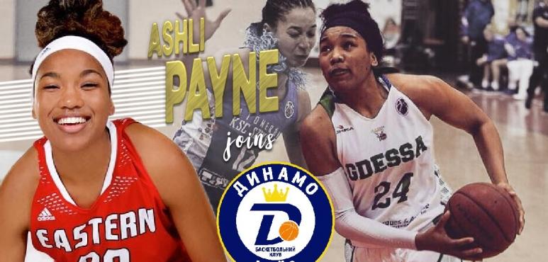 Dynamo-NPU Kyiv adds Ashli Payne