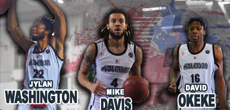 Davis, Washington and Okeke's great game in Georgia