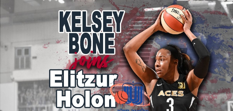 Holon adds Bone to their roster